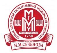 Первый Медицинский Университет им. И. М. Сеченова
