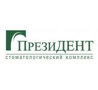 Стоматологические клиники презиДЕНТ