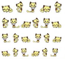 #14 Кошки